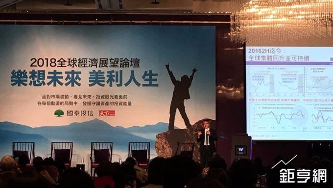 國泰投信看明年投資可聚焦中國市場。(鉅亨網記者王莞甯攝)