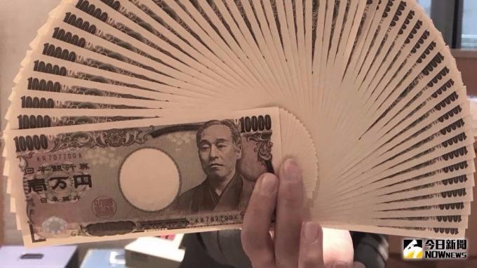▲日圓兌美元貶至113價位,也使得日圓兌新台幣換匯價觸1個月新低,台灣銀行日圓現鈔賣出價一度觸0.2675元。(圖/NOWnews)