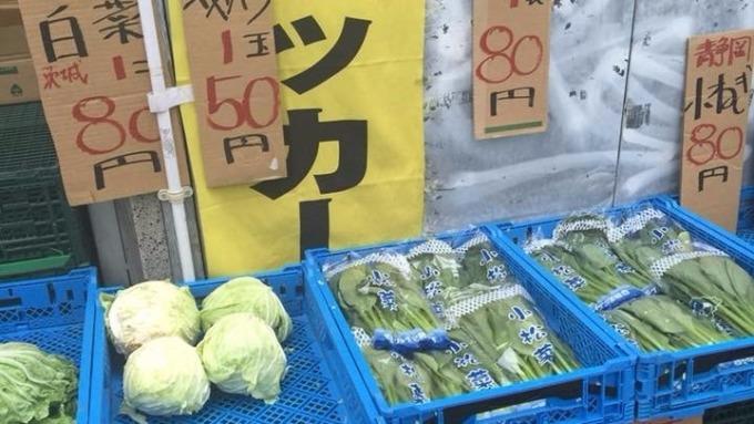 日本菜這麼便宜,怎麼可能?(今日新聞)