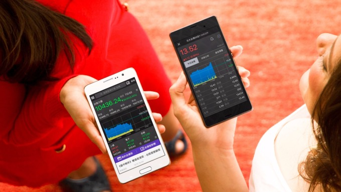 Yahoo奇摩今年「十大熱搜股號」排行榜 這3大權值股奪前三