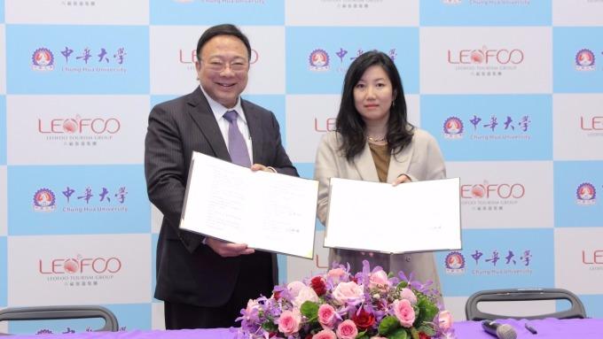 六福、中華大學簽署產學合作備忘錄 儲備幹部起薪31K