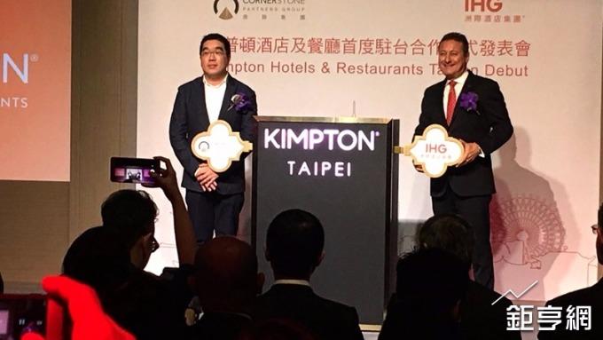 又有高端國際酒店品牌來台 金普頓首站選在台北東區
