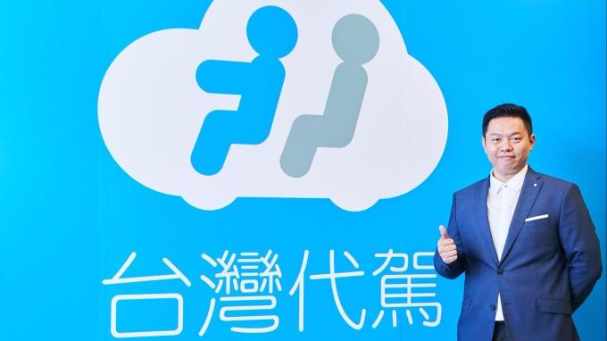 台灣代駕市場年產值上看400億元 一日就有30萬次服務量