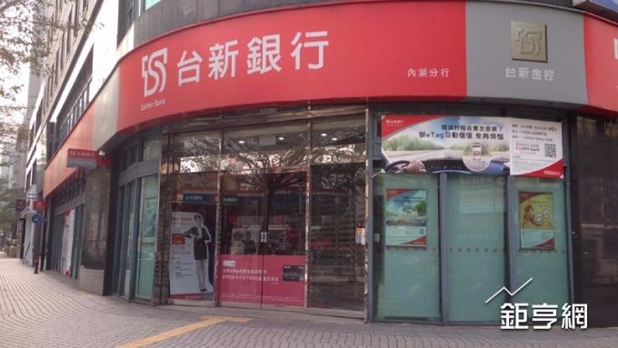國銀首家!台新銀與中國出口信用保險公司簽訂合作協議