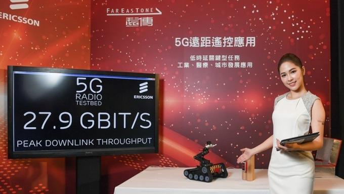 遠傳以遠端搖控機器手臂展示5G低時延特性。(圖:遠傳提供)