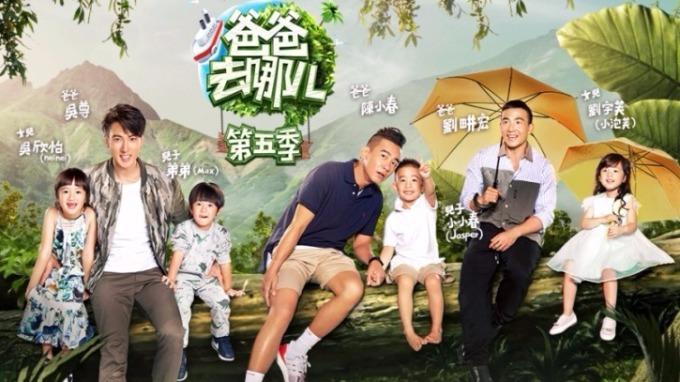 愛奇藝台灣站公布今年十大熱門排行榜 戲劇、綜藝節目與電影冠軍分別為這些