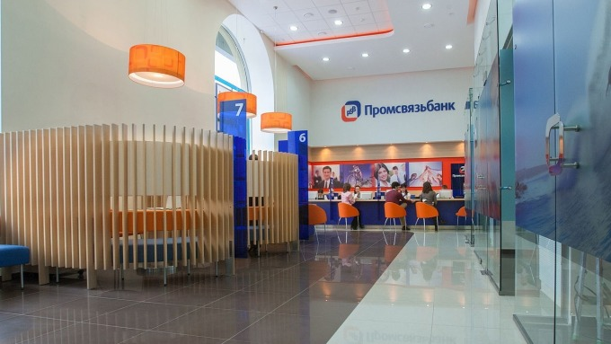 俄羅斯銀行業爆重大危機 4個月來第三家大銀行遭接管紓困