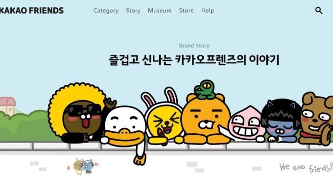 8成韓國人都在用的通訊軟體Kakao 拚上市的理由