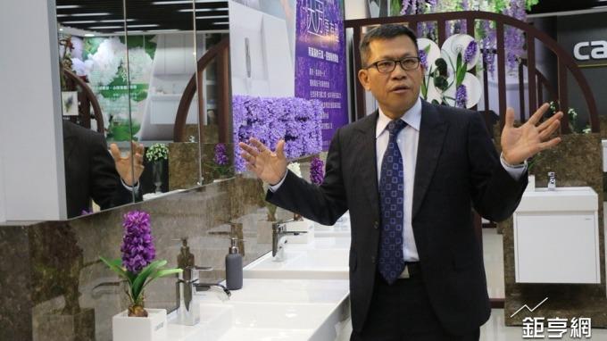 〈凱撒衛創衛浴美學〉放眼東南亞商機 2020年營收衝30億元 每股純益拚逾6元