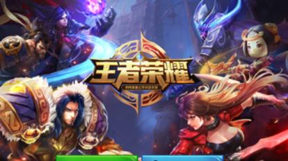 2017年中國遊戲市場銷售收入超過2千億人民幣 手遊就佔了逾半數