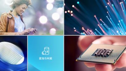 LED晶片漲價週期掰了 集邦: 2018年LED市場將回歸供需平衡