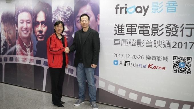 遠傳網路暨電子商務事業群執副林幼玲(左)與車庫娛樂創辦人張心望(右)宣布合作。(圖:遠傳提供)