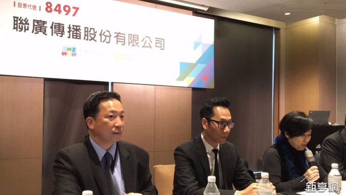〈聯廣將上市〉明年1月掛牌 目標做台灣最大文創舞台