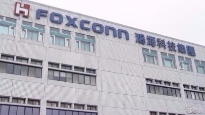 中國昆山整治汙水傳270家企業受影響 日月光、富士康、台玻也中槍