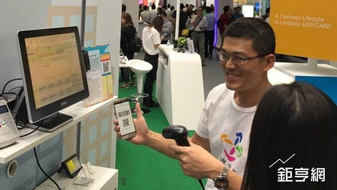 〈悠遊卡可上網消費〉「數位付」明年3月上線試營運