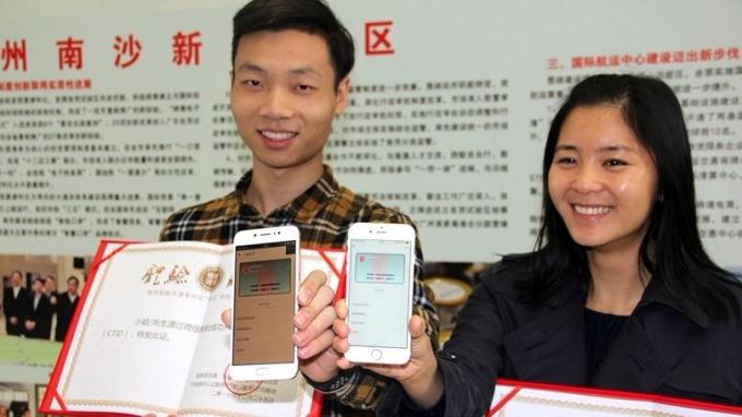 手機一刷身分確認 中國公民出行不必再帶身分證