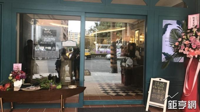 王品自創越菜品牌「沐越」登場 首店開在台北東區