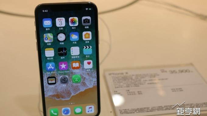 〈2018投資雷達〉蘋果供應鏈還有機會 PA族群蓄勢待發