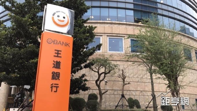 近十年首件 王道銀行募集REITs「圓滿一號」 金管會點頭了