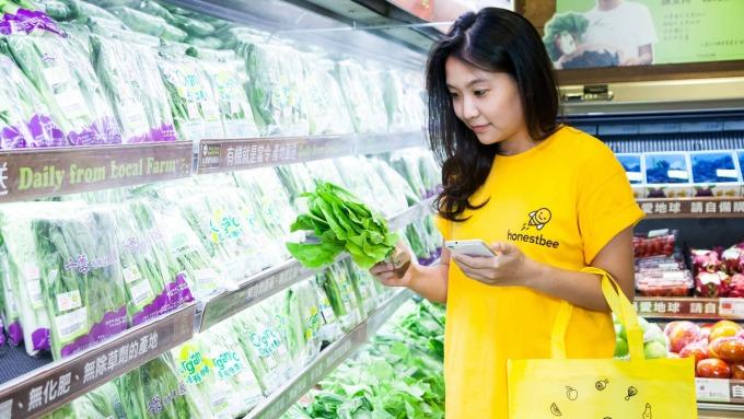 一站購足顛覆分店代購模式  外送平台推出自營線上生鮮超市