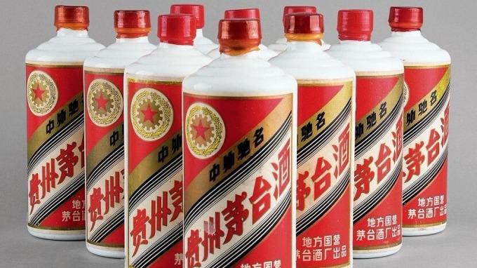 貴州茅台滴滴如金 2兩茅台酒等於1克黃金