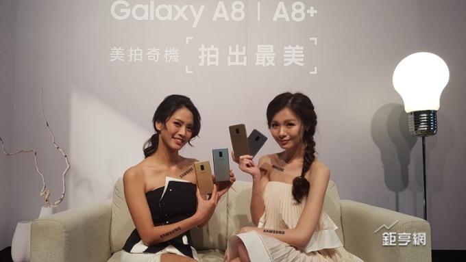 台灣今年中高階手機市場看增 三星目標奪月銷量冠軍