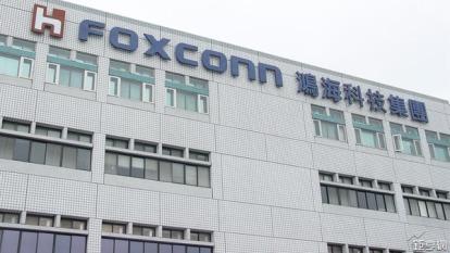 iX售價致命傷 外資降鴻海目標價 法人反向看再跌空間有限