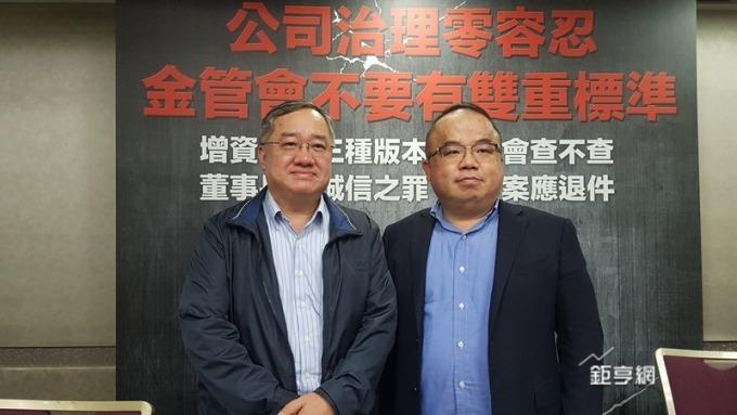 〈大同現增股東不滿〉林宏信:全面解任董事、申請檢查人查帳雙管齊下