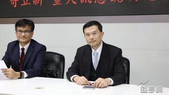 奇力新12月營收10.5億元 月減6% 澄清合併美磊無廠區裁撤問題
