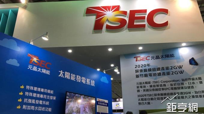 中國需求減弱+淡季效應 元晶12月營收寫去年新低