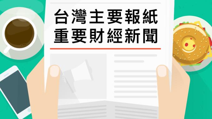 鉅亨網新聞中心