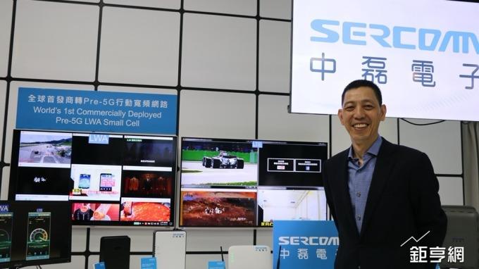 中磊寬頻出貨創高 2017年營收386億元同寫新猷