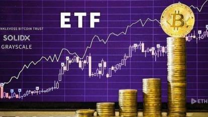 美SEC眉頭一皺!比特幣ETF提案遭撤回
