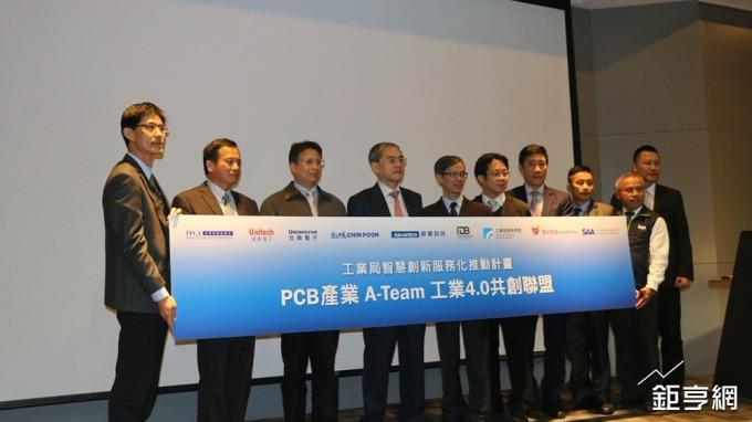 〈研華耕耘物聯網〉看好產值高 攜PCB廠成立智慧製造聯盟