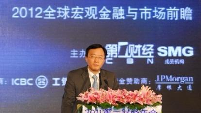 沈建光:川普稅改對中國真正的挑戰