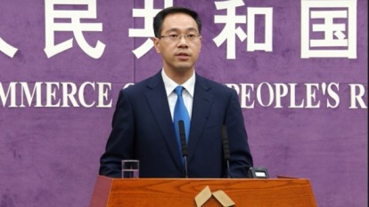 螞蟻金服、華為進軍美國受挫 中國商務部批美保護主義濃厚