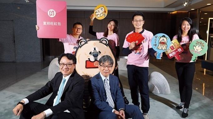 北富銀孵化紅包App關鍵 台灣首創,用聊天室就能收發尾牙獎金。(商周楊文財)