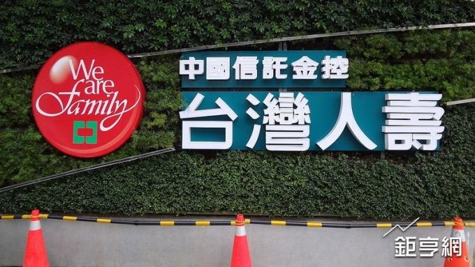 LINE PAY加持 台灣人壽全年網路投保業績衝破億元 年成長近240倍。(鉅亨網資料照)