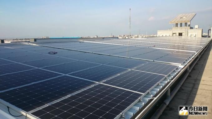 新日光等業者組成太陽能大聯盟提升國際競爭力,國發基金確定入股,但注資金額仍未確定。(圖:NOWnews)