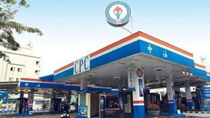 汽、柴油價格明(15)日起各調漲0.2元及0.3元(圖:中油)