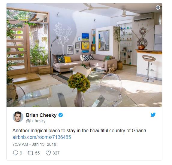 西非國家迦納