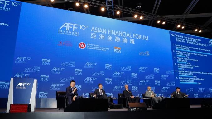 亞洲金融論壇今開幕  長期經濟復甦要靠投資跟創新
