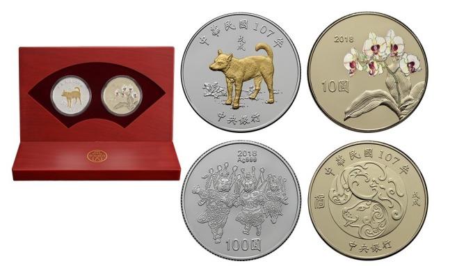 狗年生肖紀念套幣12萬套 1/25台銀開賣