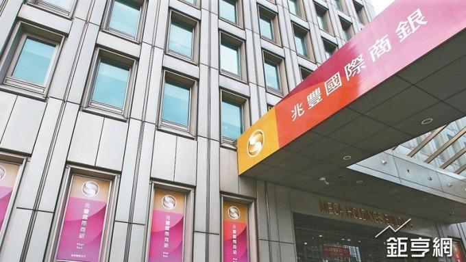 洗錢防制缺失,兆豐銀再度遭美重罰8.57億。(鉅亨網資料照)