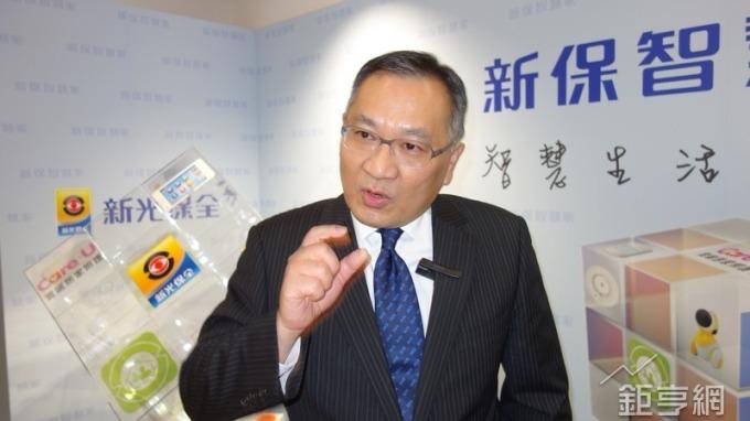 新光保全確定參加台灣電子競技俱樂部ahq A輪投資