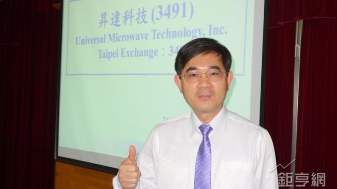 昇達科自結去年EPS 3.7元 擬辦現增案募集3億元