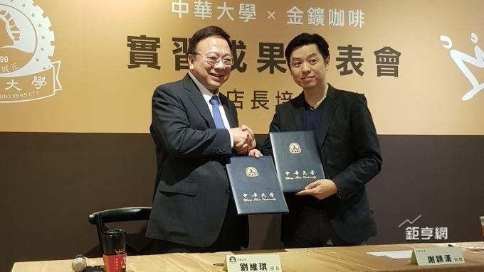 〈金礦搶人才衝成長〉與中華大產學合作 培訓1年薪水保障3.1萬