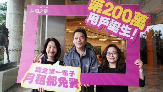 不到1年時間 台灣之星第200萬用戶產生