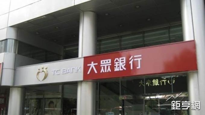 〈大眾銀行掀離職潮〉逾900名員工離退 工會揚言是對元大銀行「用腳投票」