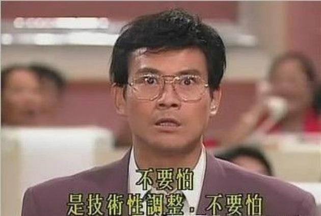 與2007年及2013年相較,目前TVB並未安排〈大時代〉播出計畫。(網路圖片)